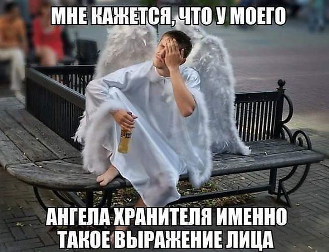 Анекдоты Про Ангелов
