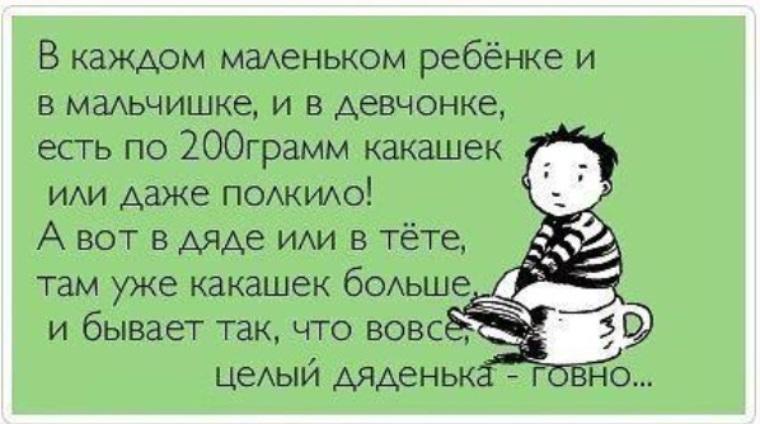 Анекдоты Про Маленького Мальчика