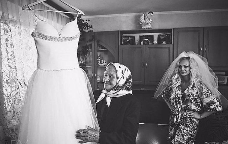 магазинах внучка вышла замуж поздравить кто-то