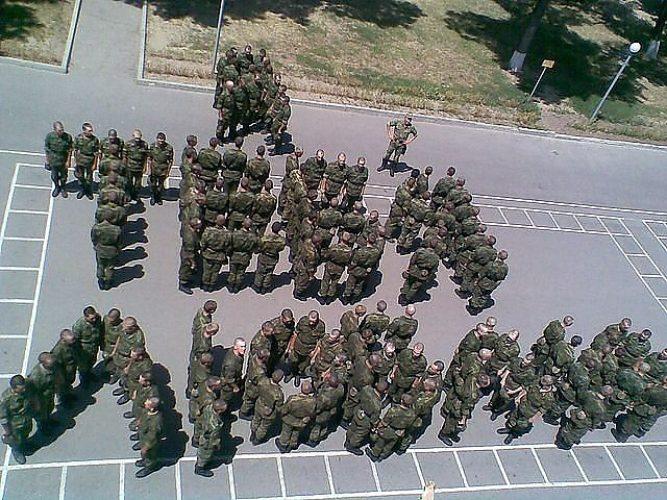 Признание в любви в открытках армия, про стыд