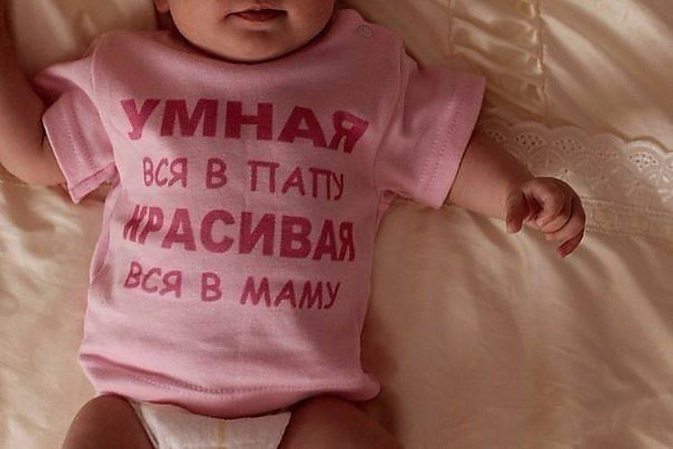 Онлайн, картинки с надписью я хочу дочку