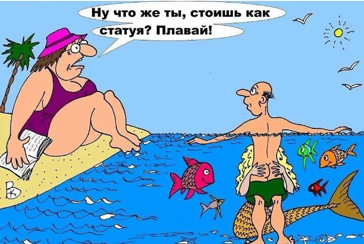Анекдоты про отпуск в картинках