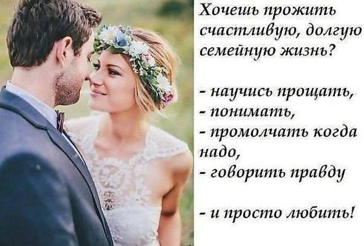 относят деловому грустные статусы картинки про свадьбу юбилеем сыну