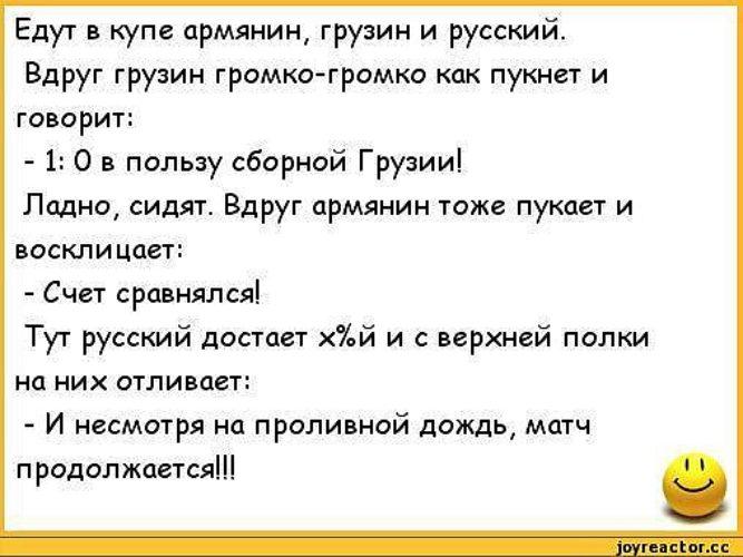 смешные открытки на армянском говорить конкретнее