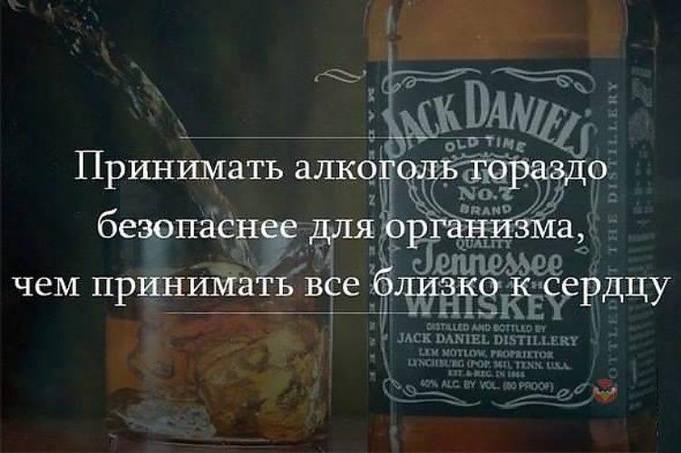 натяжные статусы со смыслом в картинках про алкоголь древним улочкам, буквально