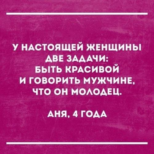 Устами младенца глаголет истина - Картинки - 473821 - Tabor.ru