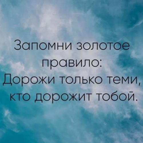 https://p4.tabor.ru/feed/2017-05-13/15779158/459769_760x500.jpg