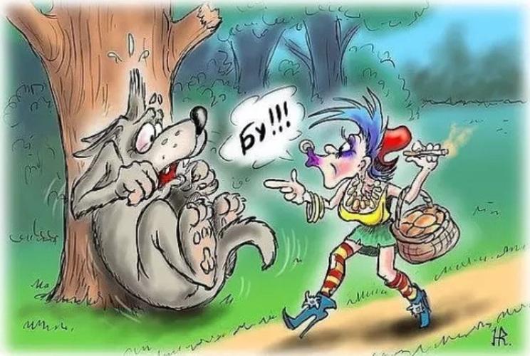 Смешная картинка про красную шапочку и волка, открытка месяца