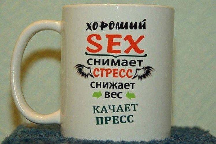 И безопасный секс самый лучший чай отличная