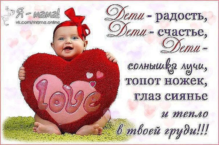 Картинка я вас люблю для детей