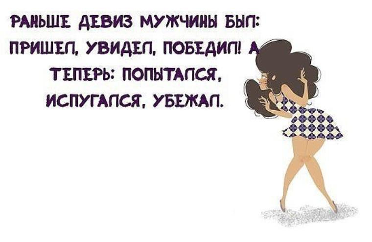 Девиз проституток девушки проститутки москвы