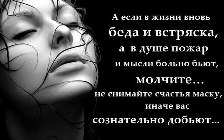 https://p4.tabor.ru/feed/2017-08-26/17272147/581680_760x500.jpg