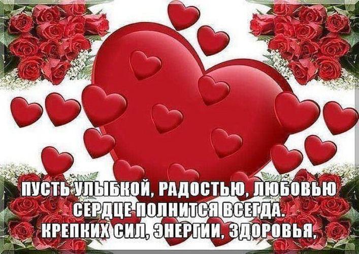 Подарочные упаковки, картинки здоровья счастья любви
