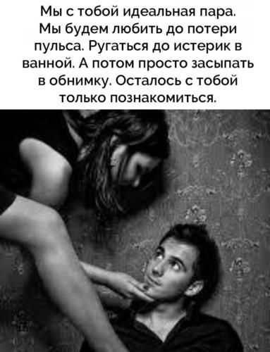 Анна седокова показала фото с новым возлюбленным при перевозке