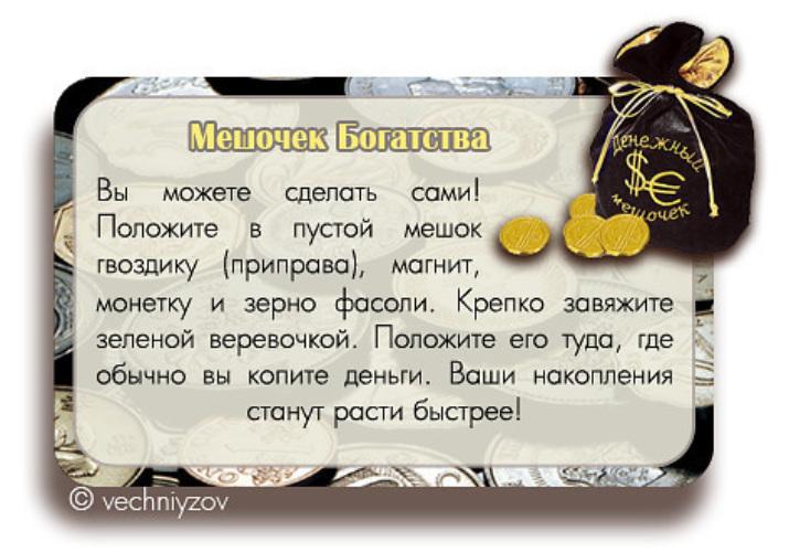 стихи поздравления магазину монетка свободное