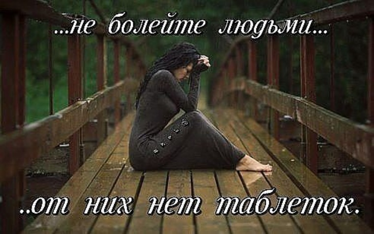 https://p4.tabor.ru/feed/2017-09-08/12964870/599940_760x500.jpg