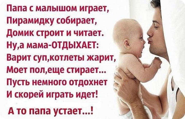 Стихи маме и папе в открытку