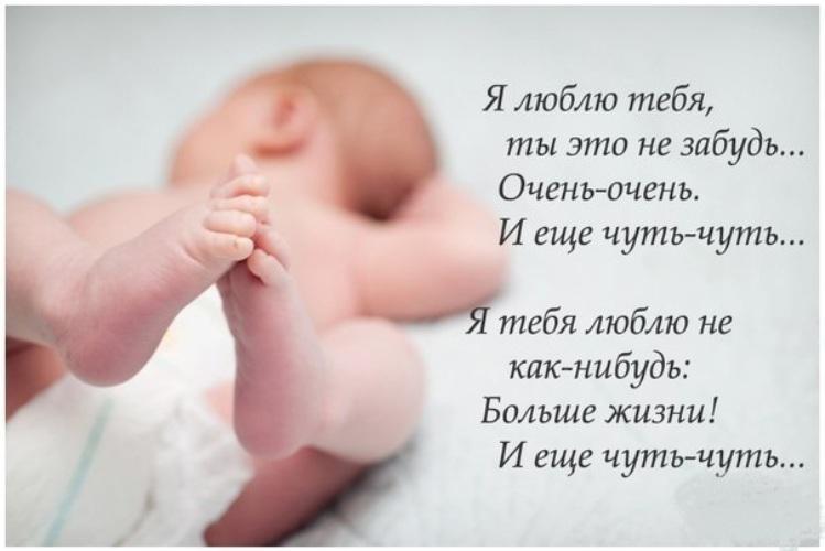 Рождение ребенка картинки с цитатами