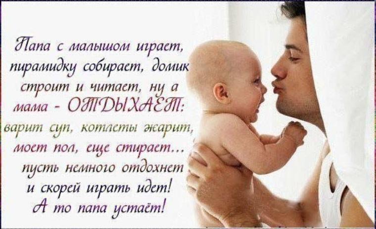 стихи поздравления о сыне и дочке рецепт нашла просторах
