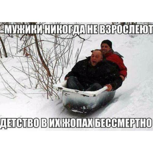 https://p4.tabor.ru/feed/2017-11-07/13830767/691603_760x500.jpg