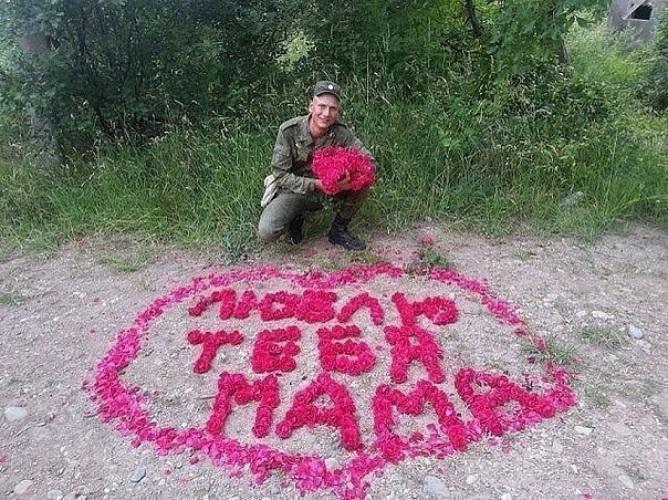 мама встретила сына из армии картинки вашему вниманию