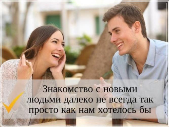 Общий знакомства 06242 горловка интим онлайн знакомства
