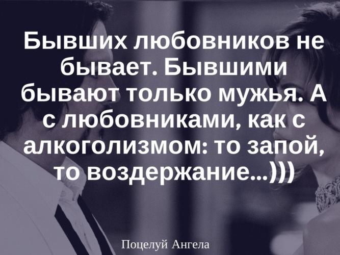 Запой цитаты чистополь наркологическая клиника