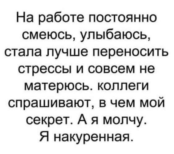 Холдинг Косюка начал следить за эмоциями сотрудников и увольнять несчастливых - Цензор.НЕТ 4450