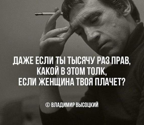 https://p4.tabor.ru/feed/2018-03-12/17997351/882189_760x500.jpg