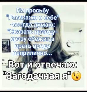 Секс tabor ru
