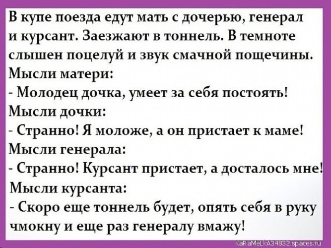 Знакомства на чмокни.ру ебашу в кашу