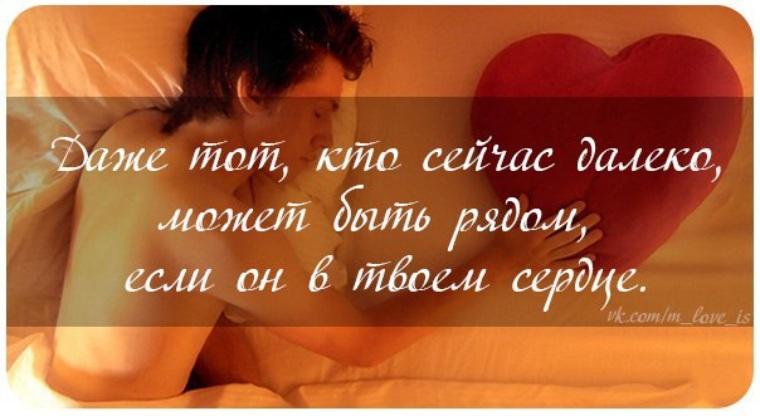 начинается я люблю тебя и очень сильно хочу тебя картинки это