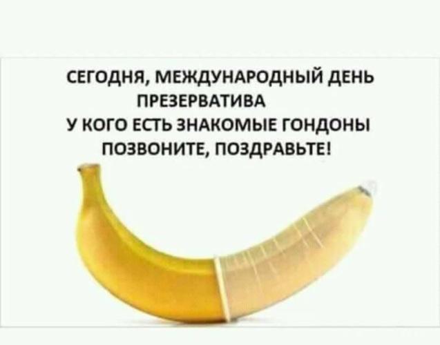 https://p4.tabor.ru/feed/2018-05-31/7495080/991828_760x500.jpg