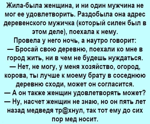 muzh-ne-udovletvoryaet-sosut-i-glotayut-ne-vinimaya-na-kastinge