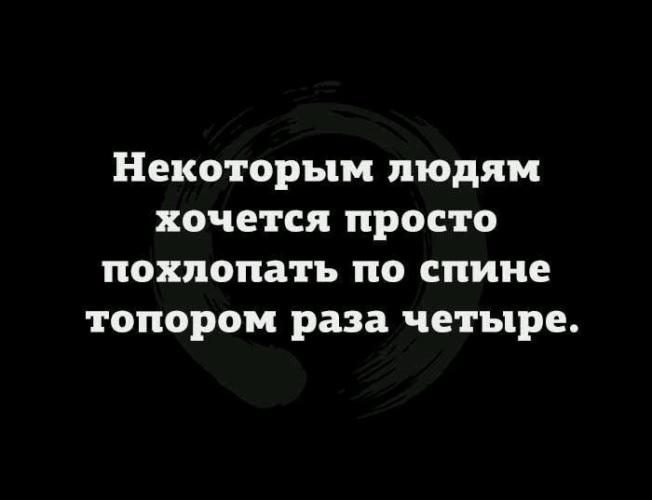 https://p4.tabor.ru/feed/2018-06-20/8918978/1017805_760x500.jpg