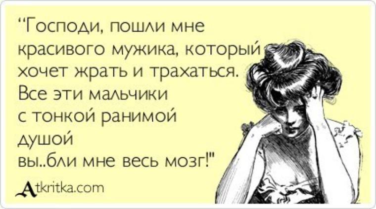 sama-zavela-parnya-molodie-prostitutki-nizhnem-novgorode