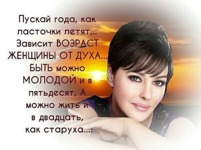 Лента по интересам - Статусы и цитаты - 1179910 - Tabor.ru