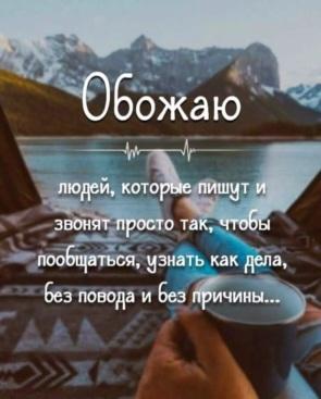 Порно Ролики Онлайн Со Зрелыми Русскими