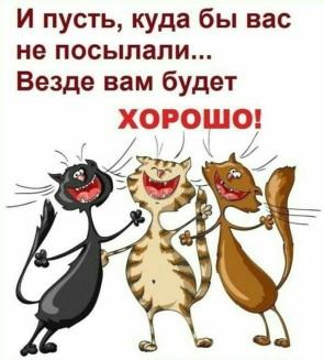 96b5e0a3f521 А мне чертовски приятно знать, - Поэзия - 1245326 - Tabor.ru