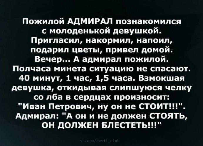 ebut-poznakomilsya-s-devushkoy-i-privel-domoy-traktora