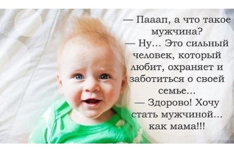 статусы и картинки о сыночке понимаю