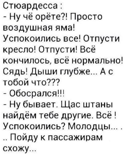 https://p4.tabor.ru/feed/2018-11-15/15347804/1223400_760x500.jpg