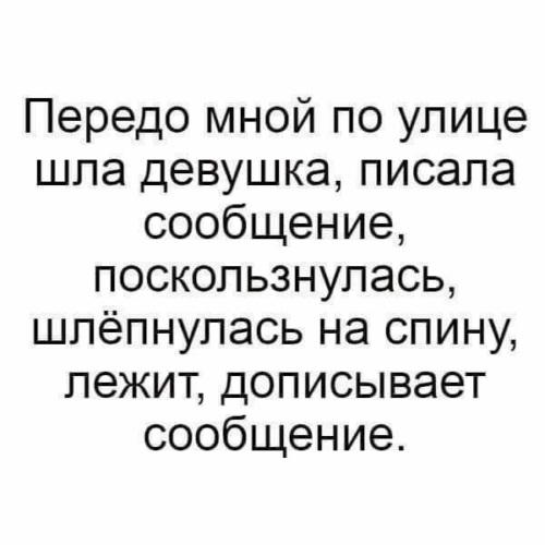 https://p4.tabor.ru/feed/2018-11-19/18486317/1228884_760x500.jpg