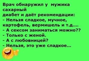 nogi-uprugie-kak-zanyatsya-seksom-s-karandashom-porno-sovetskih-zhenshin