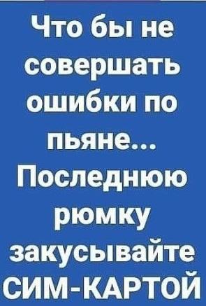5950eeaaa8a3 ЖЕНЩИНА - ЭТО ЕЁ СУМКА. - Психология - 1497670 - Tabor.ru