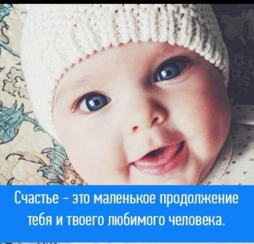 Картинки с надписью хочу ребенка от тебя