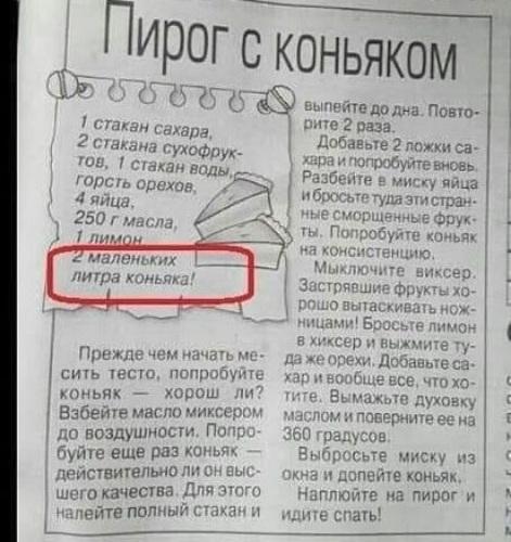 https://p4.tabor.ru/feed/2019-11-30/18209677/2049374_760x500.jpg