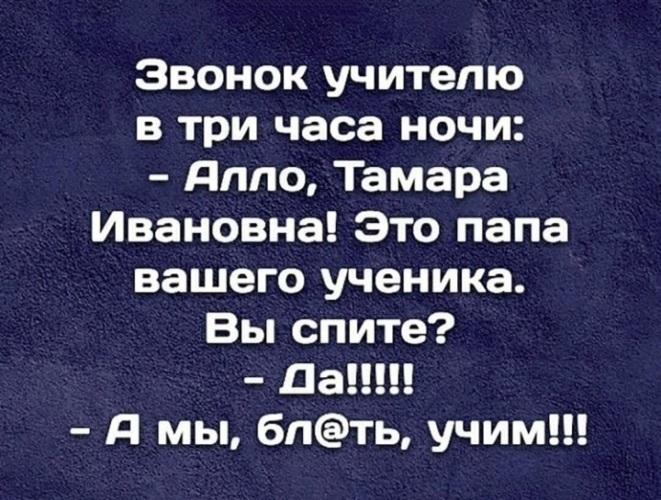 https://p4.tabor.ru/feed/2020-02-12/19252967/2222336_760x500.jpg