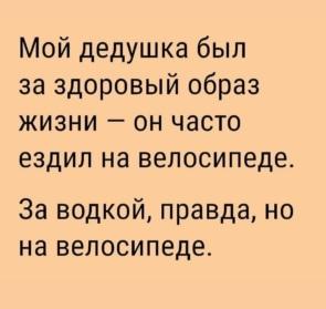 https://p4.tabor.ru/feed/2020-02-16/19252967/2231396_295x460.jpg