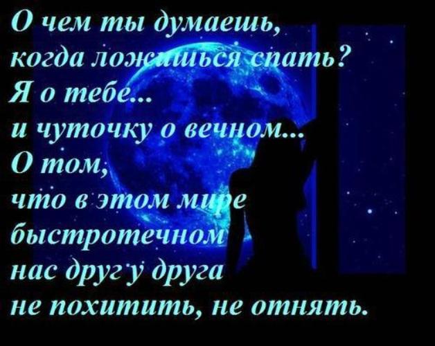 картинки наступит ночь и тишина когда уснешь ты безмятежно довольны